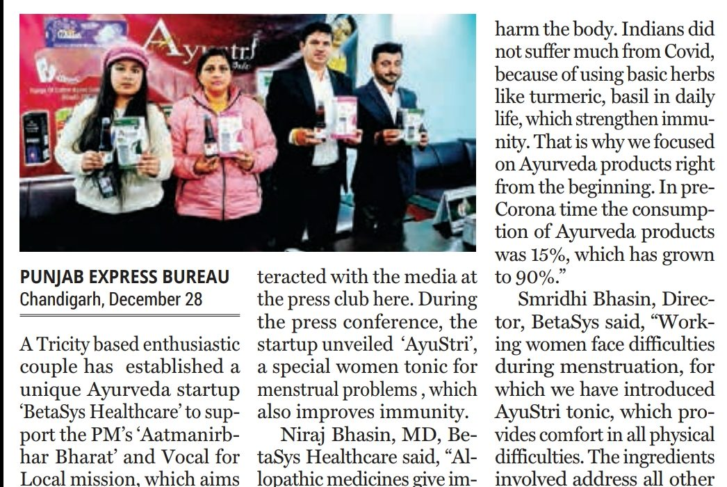 Launching of Ayurvedic Products