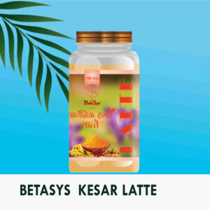 Betasys Organic Iaichi Latte